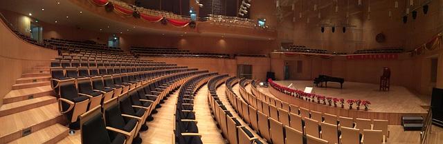koncertní síň